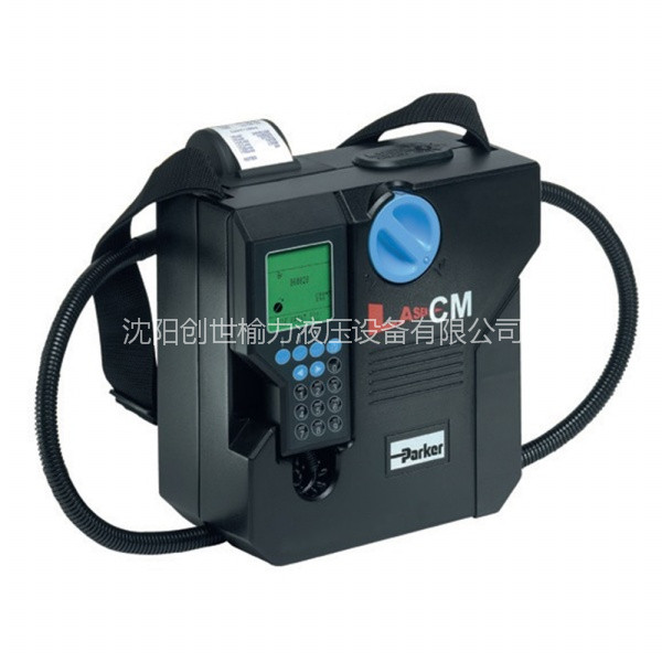 icount LaserCM - Portable particle counter